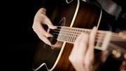 Обучение игры на гитаре, репетитор